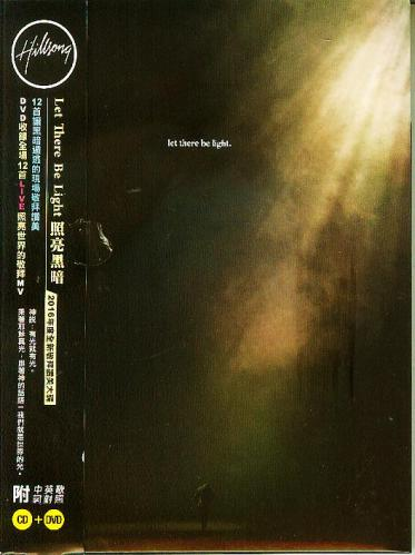Let There Be Light 照亮黑暗 CD+DVD